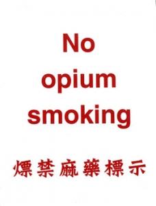 Plechový magnet No opium smoking