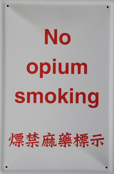 Plechová ceduľa No opium smoking